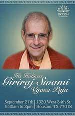 Giriraj-Maharaj-Vyasa-Pujas