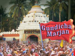 Gundicha Temple in Jagannath Puri