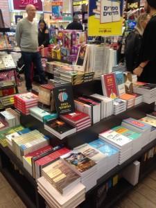 Hebrew LFE in Israeli Bookstore - 1