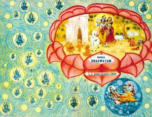 original-delhi-bhagavatam-cover