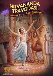 Nityananda-trayodasi