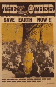 Save-Earth-Now